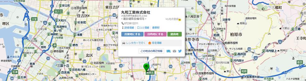 〒587-0011 大阪府堺市美原区丹上450
